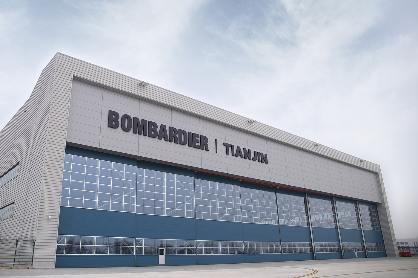 Image result for bombardier tianjin service center